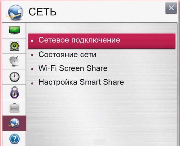Как сделать запись экрана на айфоне