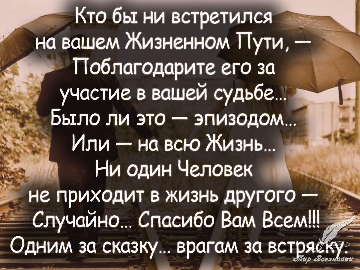Что такое идея стихотворения молитва лермонтова - otnechesti