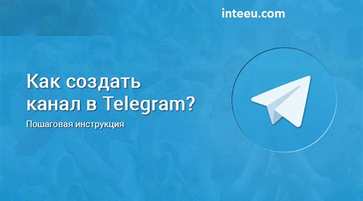 Все про версии программы telegram на компьютер и телефон