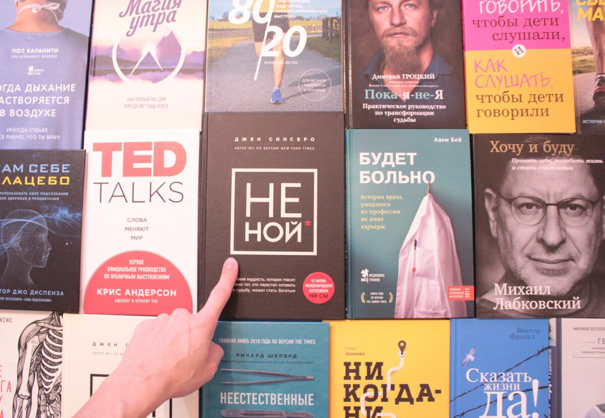 Как написать книгу: николай кононов о секретах хорошей документальной истории  — t&p