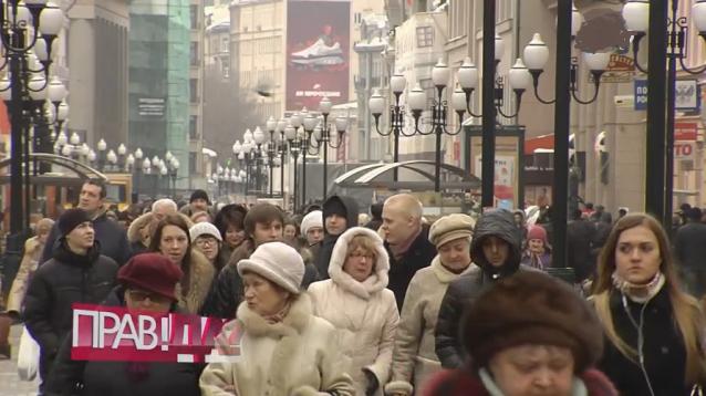 Есть ли в россии средний класс?