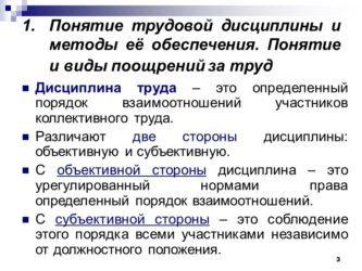 Какие бывают виды премий и вознаграждений работникам? - nalog-nalog.ru