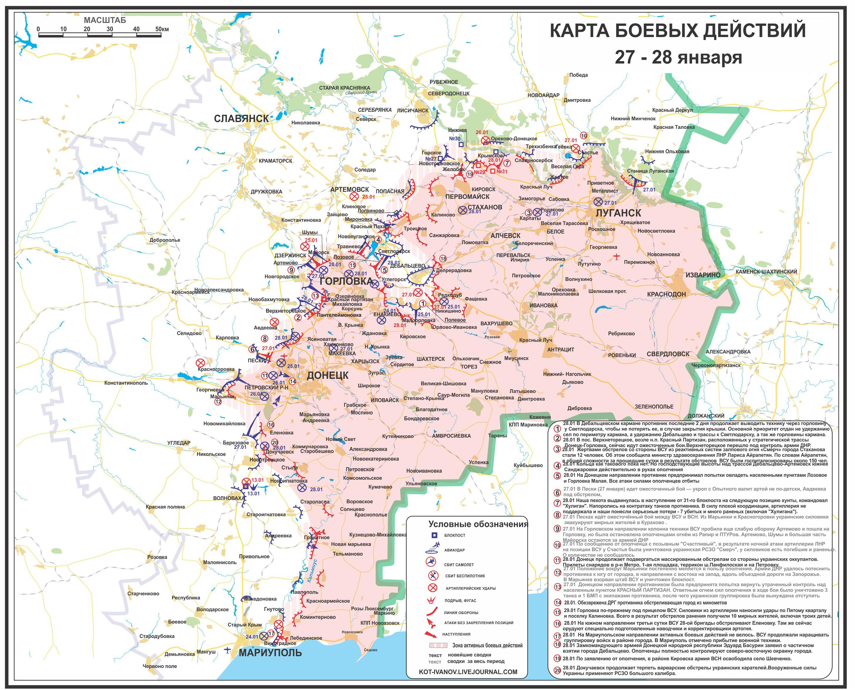 Донбасс (топоним) — википедия. что такое донбасс (топоним)