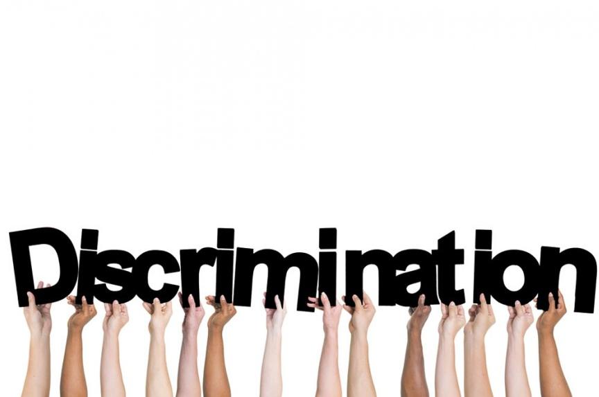 Дискриминация википедия