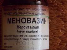 Меновазин - инструкция, применение, показания
