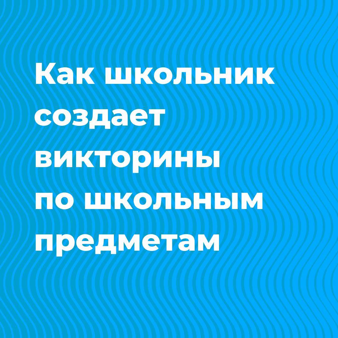 Урок 6: текстовые документы - 100urokov.ru