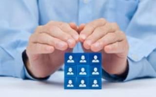 Что такое социальный пакет и что в него входит - госуслуги личный кабинет