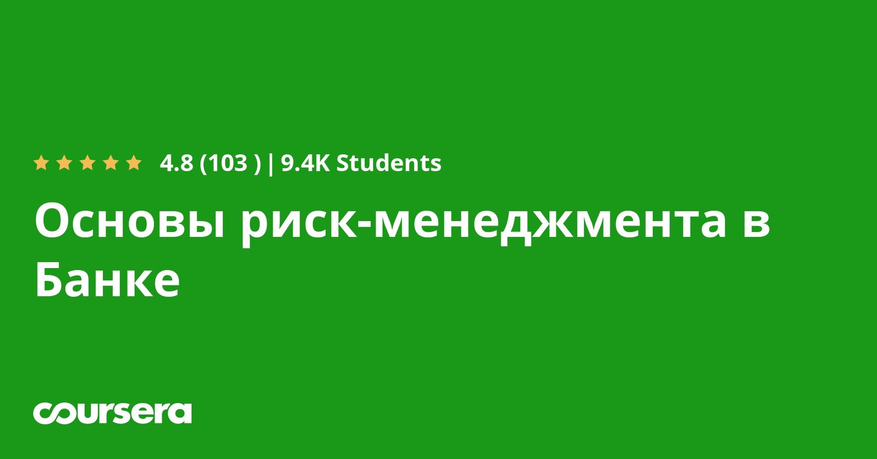 Риск — что это такое | ktonanovenkogo.ru