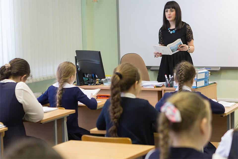 Чем обычные гимназии отличаются от лицея - какое это образование: что лучше и что выше, чем отличается от школы   tvercult.ru
