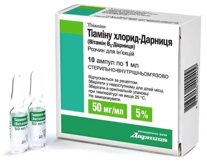 Тиамин (витамин в1): в каких продуктах содержится, суточная норма