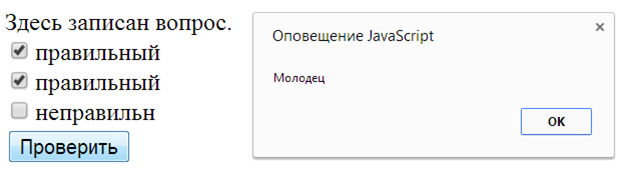 Как получить данные из кнопки checkbox input пример