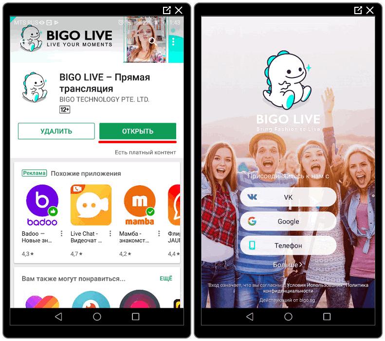 Как обналичить бобы на bigo live (биго лайф)