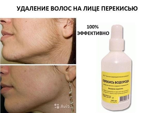 Гидроперит для обесцвечивания волос, как правильно использовать