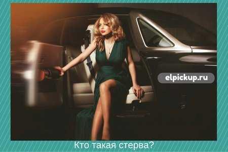 Значение слова «муде» в 10 онлайн словарях даль, ожегов, ефремова и др. - glosum.ru