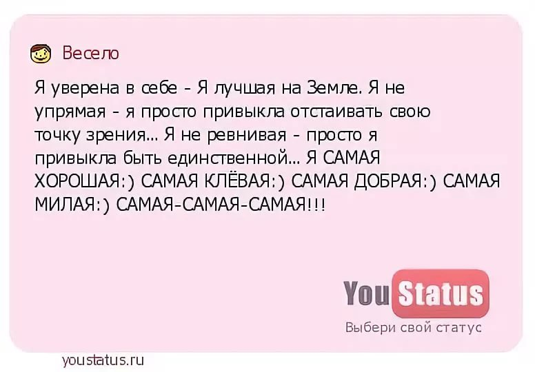 Флуд: что такое и что значит флудить - proslang.ru