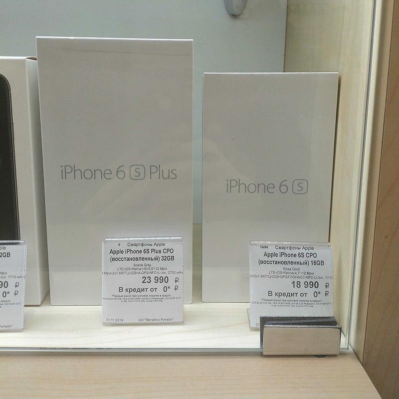 Чем восстановленный (реф, refurbished, как новый, cpo) iphone отличается от нового и б/у?