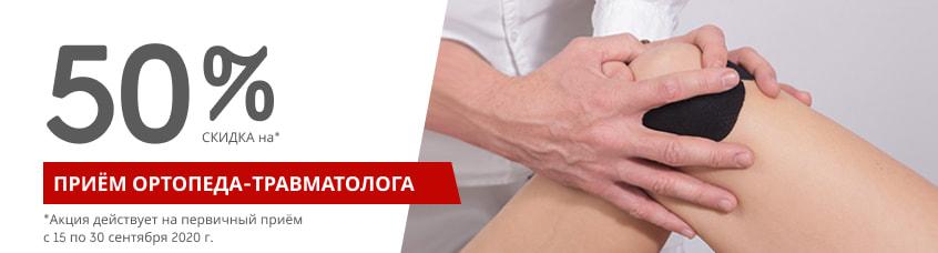 Лечение грыжи позвоночника методом ударно-волновой терапии: показания, противопоказания и стоимость