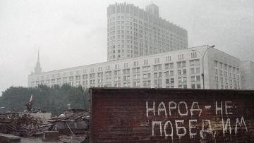 Путч 1991 года: причины и последствия