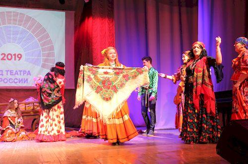 Пермский театр юного зрителя — википедия. что такое пермский театр юного зрителя