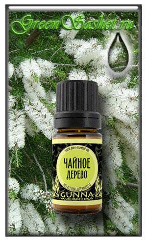 Ветивер в парфюмерии, ароматы с ветивером, духи с запахом ветивера, comme des garcons, bond no 9