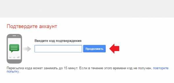 Как правильно написать адрес электронной почты (e-mail) , чтобы вам могли на нее отправить письмо...