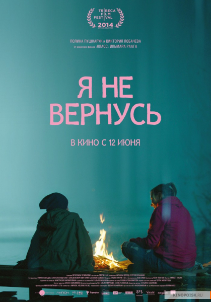 «шантарам» за 14минут. краткое содержание романа робертса