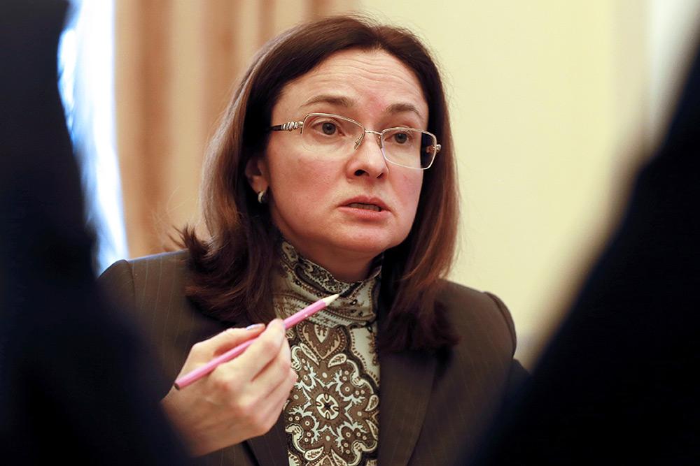 Ключевая ставка банка россии. досье