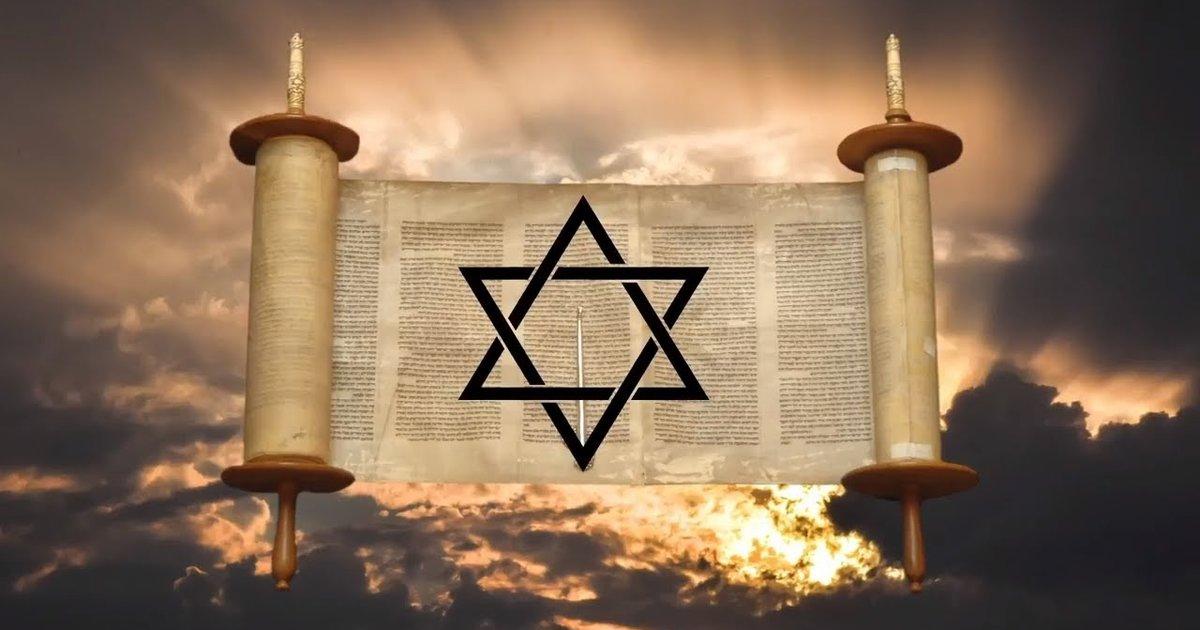 Иудаизм - религия евреев: история, учение, традиции   православиум