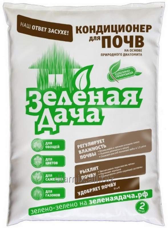 Пищевой диатомит: польза диатомовых водорослей для организма человека