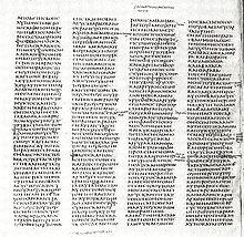 Литература — википедия. что такое литература