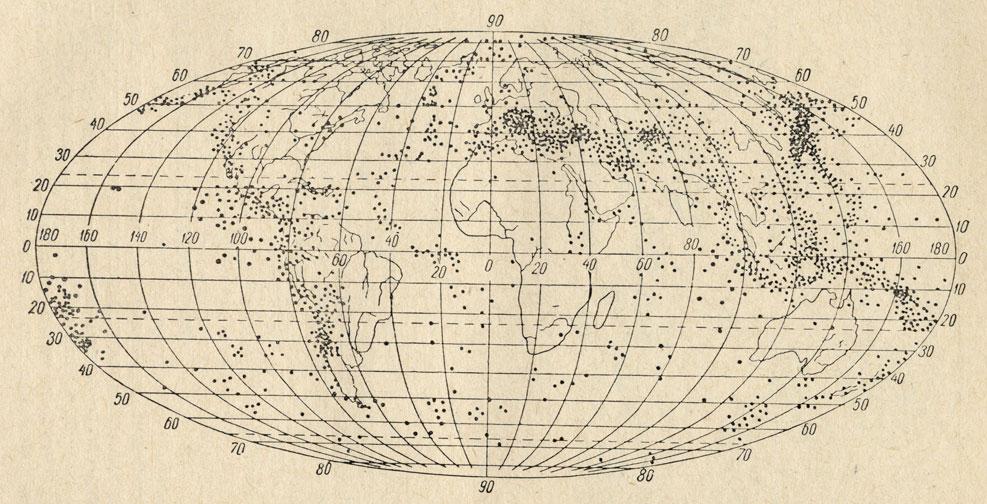 Сейсмические пояса земли – названия на контурной карте и образование - помощник для школьников спринт-олимпик.ру