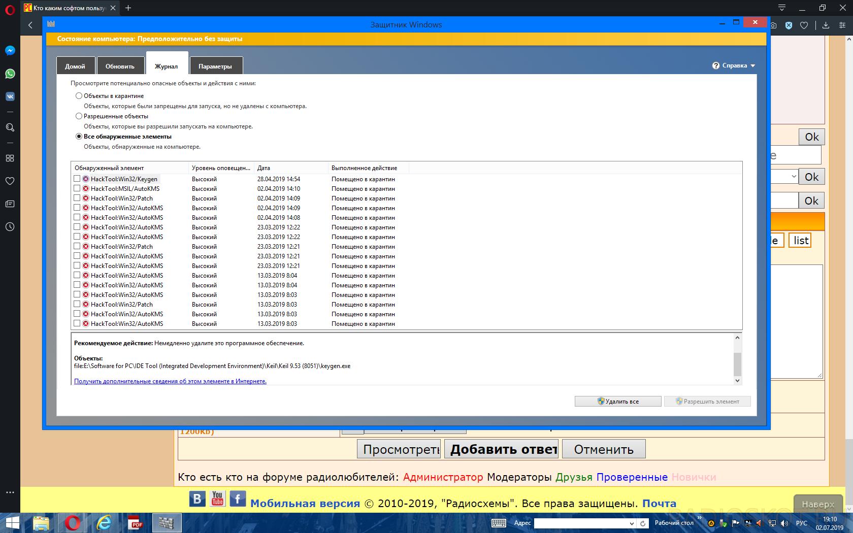 Autokms.exe. вот как это работает и как его удалить.