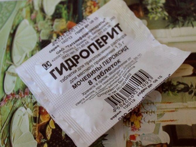 Гидроперит - официальная инструкция по применению. гидроперит в таблетках что такое пергидроль в таблетках