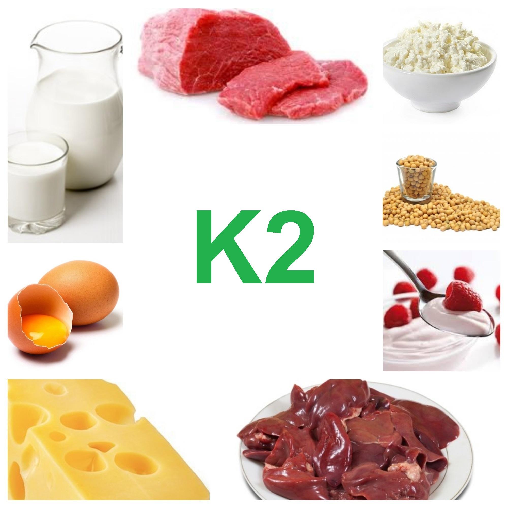 Витамин к2 что это такое, для чего нужен, применение, польза