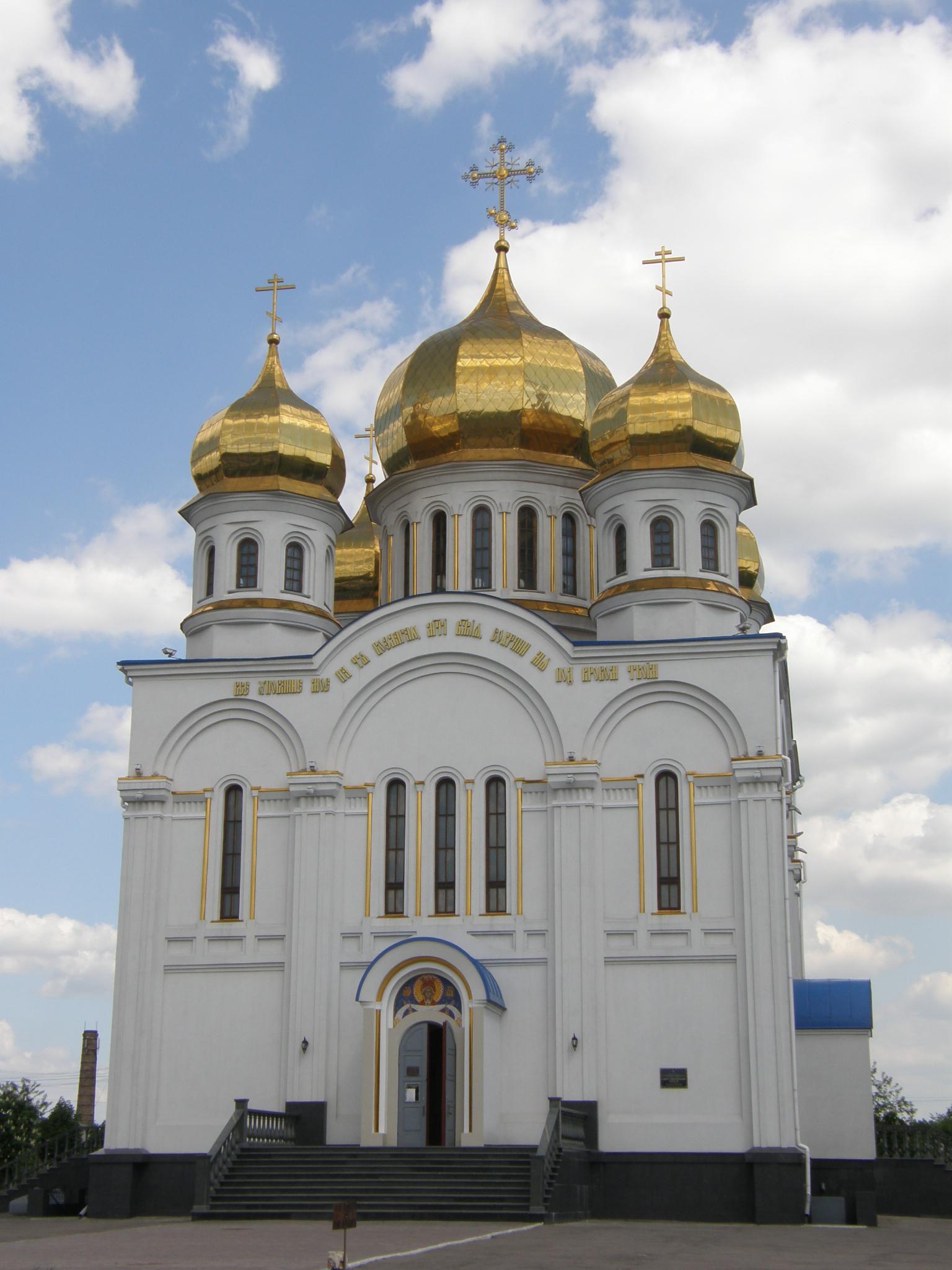 Храм - что это? устройство храма, зачем нужно ходить в церковь | православие и мир