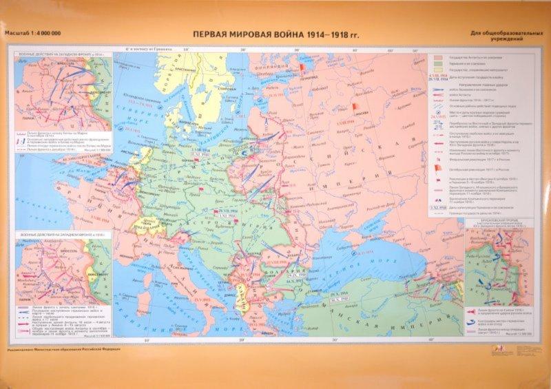 Вторая мировая война в цифрах и фактах - спецпроект тасс