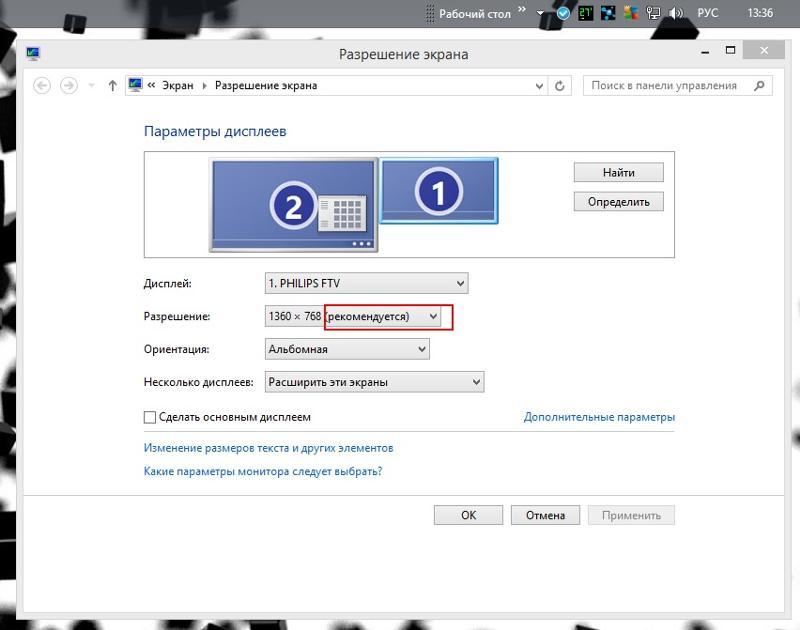 Разрешение экрана: монитора, ноутбука, как узнать, настройка разрешения