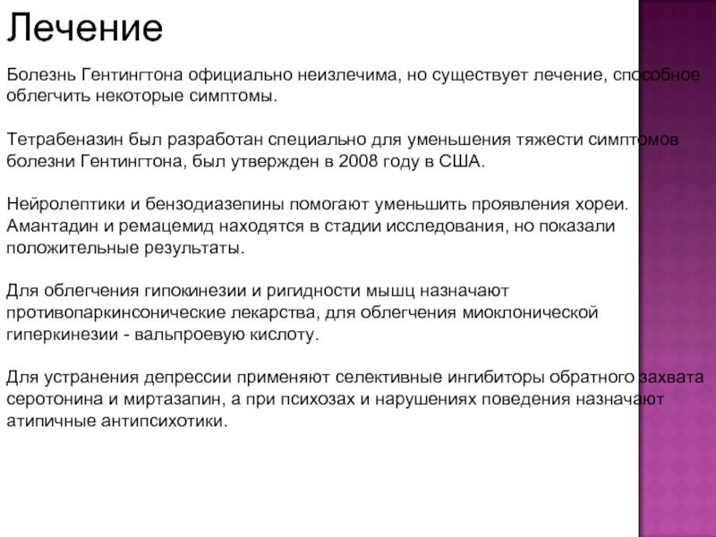 Как выглядит хорь: виды, размеры, названия и описание с фото - truehunter.ru