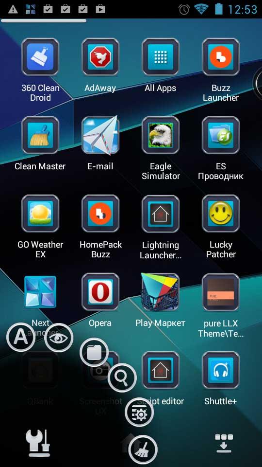 Лаунчер: что это такое на телефоне с android и как установить или сменить launcher