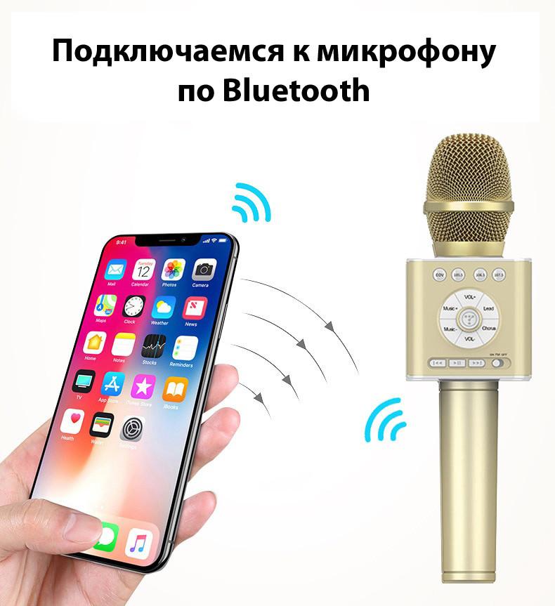 Конденсаторные микрофоны: что это такое и как подключить?