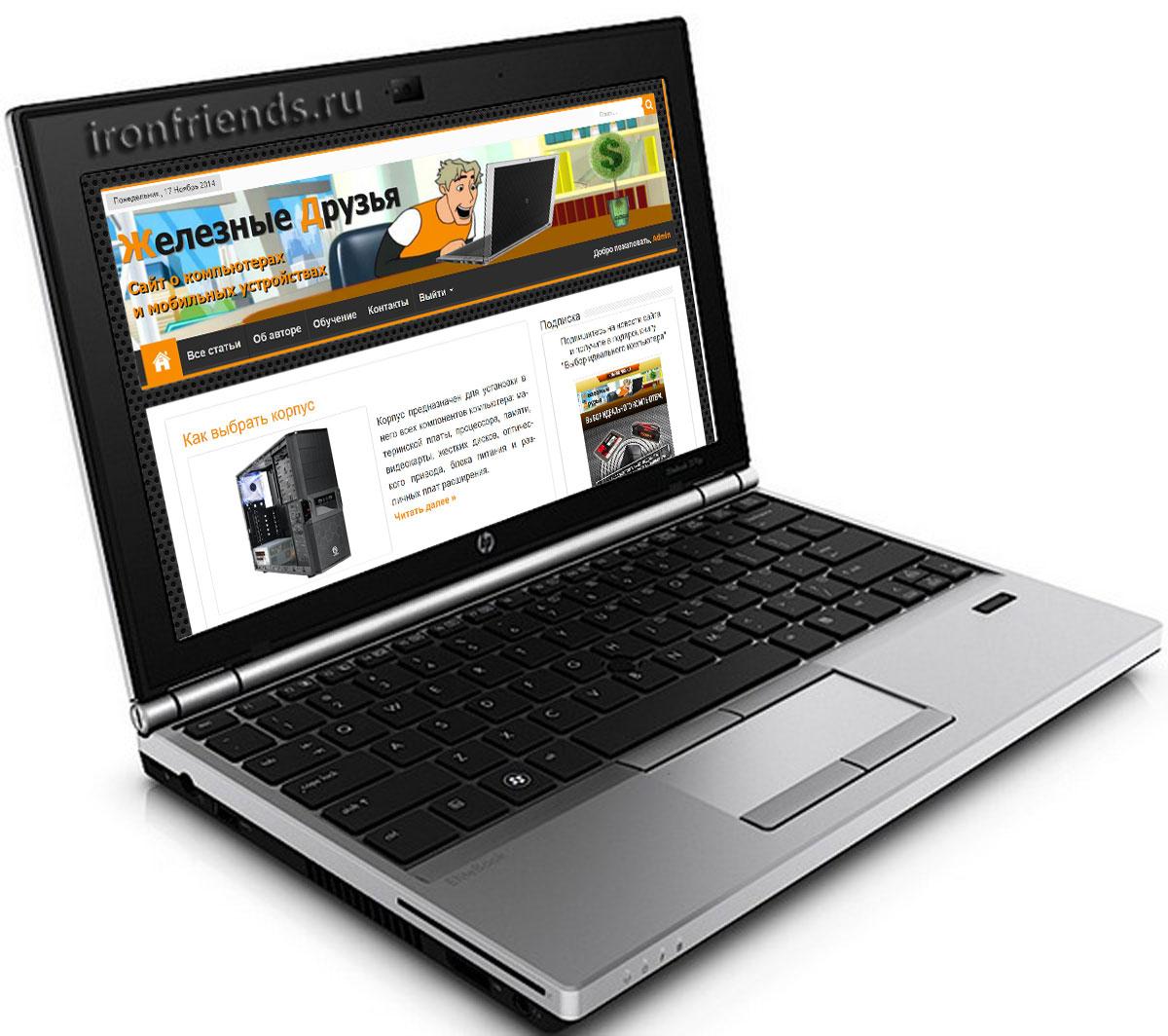 Чем ноутбук отличается от ультрабука
