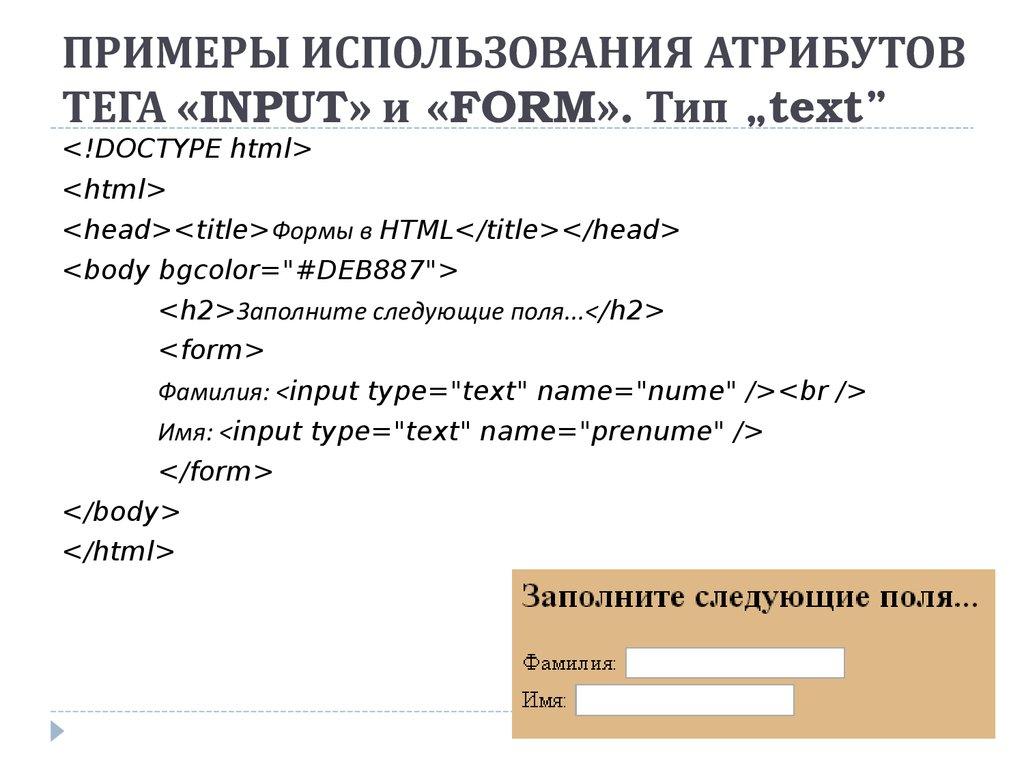 Справочная информация по html атрибутам - html | mdn