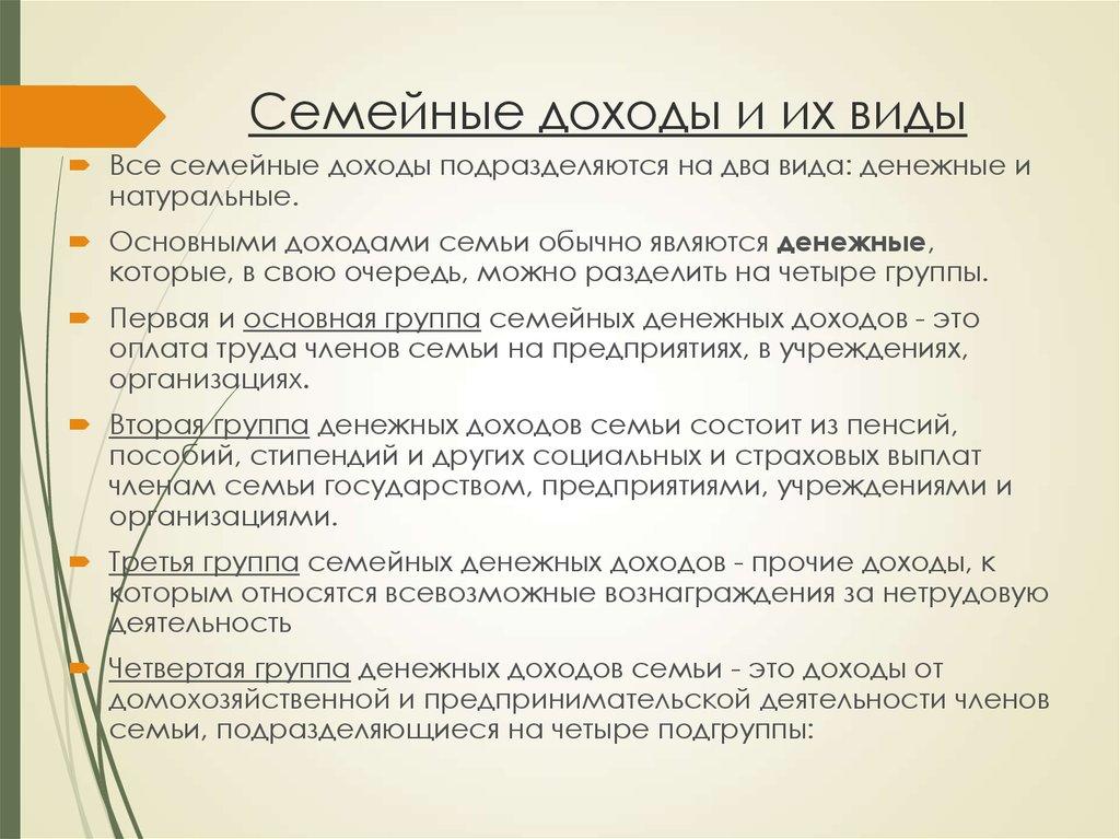 «все, что заработаю — мое, а муж счета оплатит». как устроить семейный бюджет | православие и мир