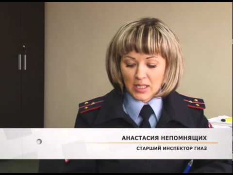 Оиаз угибдд как расшифровывается - права россиян