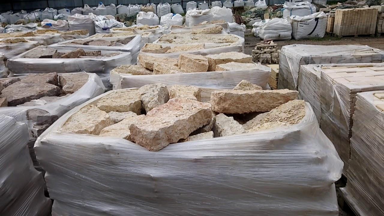 Доломит: описание камня с фото, формула, физические свойства и область применения