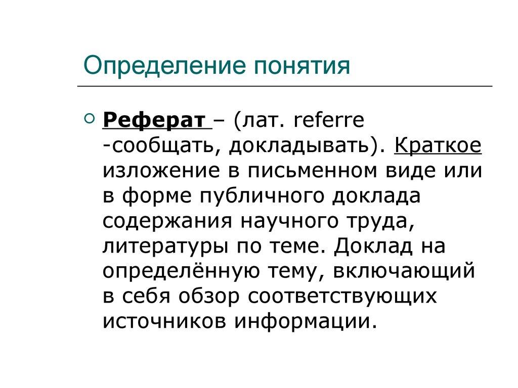Что такое превью. как сделать превью картинку на youtube | you2bestar.ru