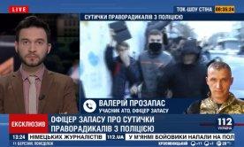 Что означает окончание «ато» и начало «оос» — разъяснение - newsua.ru