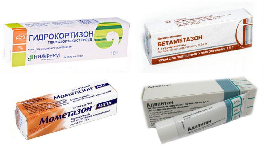 Кортикостероиды (список препаратов): показания, формы