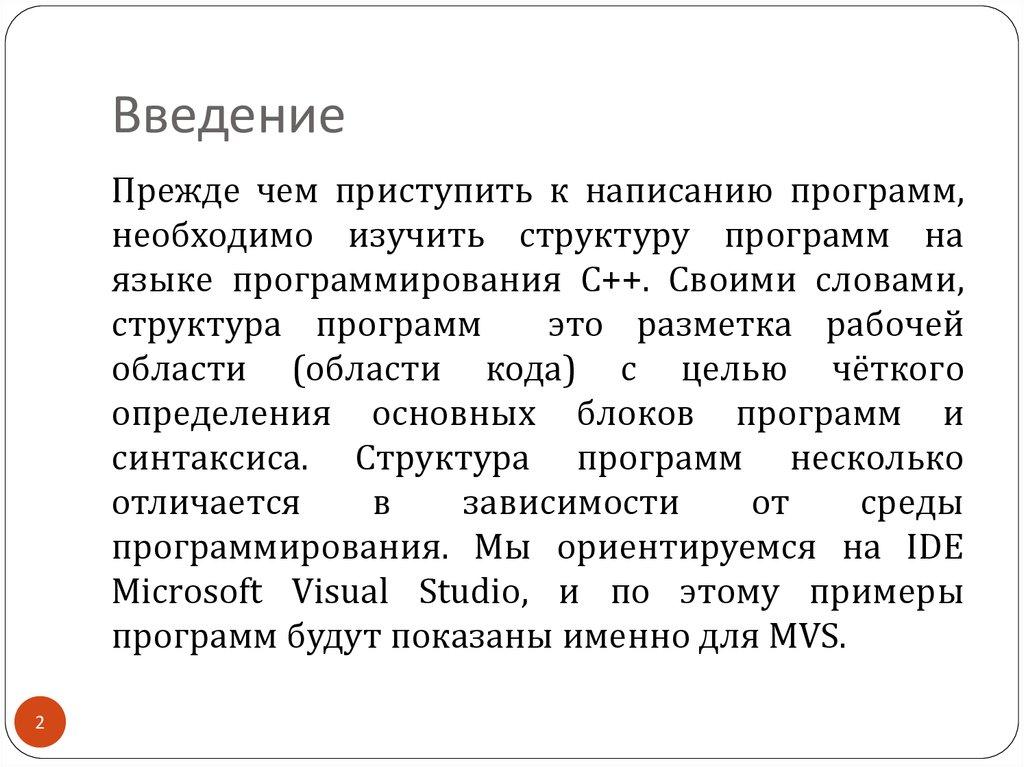 16 бесплатных программ для windows, которые должны быть у каждого - лайфхакер