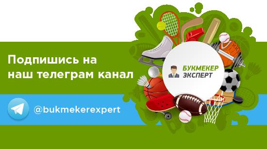 Что такое фрибет в ставках на спорт от бк? | футбол-прогнозы.ru
